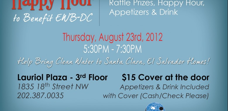 August 23rd Happy Hour!