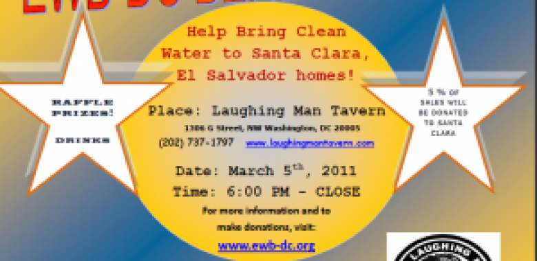 EWB – Benefit Event – March 5th